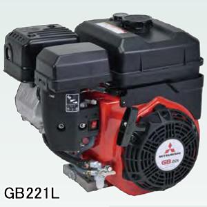 4ストローク OHVガソリンエンジン GB221LN-100 三菱重工メイキエンジン(MITSUBISHI/ミツビシメイキ) 215cc 1/2カム軸減速式 セル無し