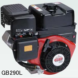 4ストローク OHVガソリンエンジン GB290LN-100 三菱重工メイキエンジン(MITSUBISHI/ミツビシメイキ) 296cc 1/2カム軸減速式 セル無し
