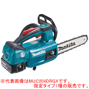 18V充電式チェンソー(トップハンドルソー) MUC204DRGX マキタ(makita) 200mm 25AP 青 スプロケットノーズバー 充電器・バッテリ2本付
