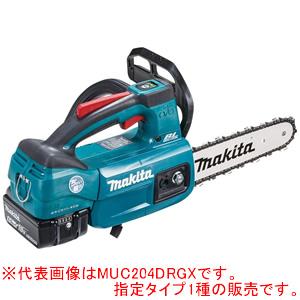 18V充電式チェンソー(トップハンドルソー) MUC204DZ マキタ(makita) 200mm 25AP 青 スプロケットノーズバー 本体のみ