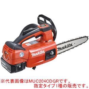 18V充電式チェンソー(トップハンドルソー) MUC204CDZR マキタ(makita) 200mm 25AP 赤 カービングバー 本体のみ