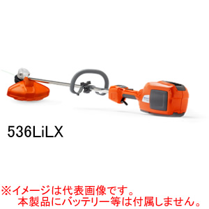 36V充電式刈払機(草刈機) 536LiLX ハスクバーナ ループハンドル 本体のみ【地域別運賃】