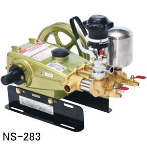 単体動噴(動力噴霧器) NS-283 麻場 Max4.0MPa ピストン式