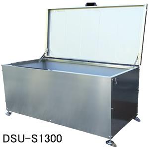 ステンレス製 ふた付 ダストボックス(ごみ箱) DSU-S1300 メタルテック 500L【地域別運賃】