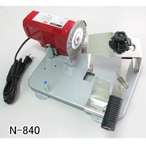 チップソー研磨機 カンタン刃研ぎ N-840 ニシガキ