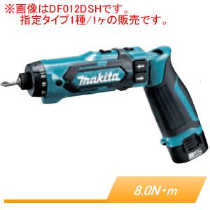 7.2V充電式 ペンドライバドリル DF012DSHX マキタ(makita) 青 充電器・バッテリ2本・アルミケース付