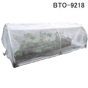 移動式トンネルセット BTO-9218 南栄工業【法人値引有】