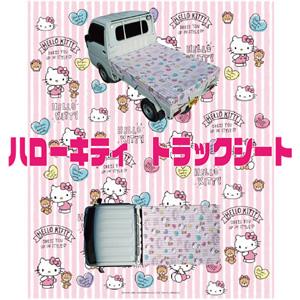 ハローキティ 軽トラックシート KTS-10 P 南栄工業 ピンク【受注生産品】