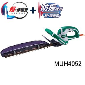 電動生垣バリカン MUH4052 マキタ(makita) 刈込幅400mm 防振 高級刃