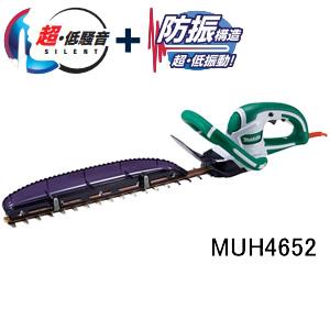 電動生垣バリカン MUH4652 マキタ(makita) 刈込幅460mm 防振 高級刃