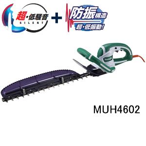電動生垣バリカン MUH4602 マキタ(makita) 刈込幅460mm 防振 特殊コート刃