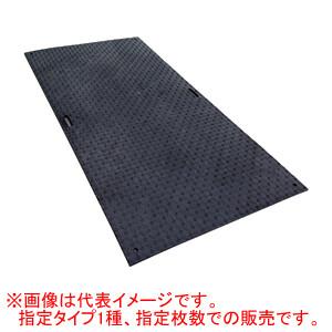 工事用 樹脂製 養生敷板 Wボード 片面凸 黒 4x8 軽量タイプ 2枚セット ウッドプラスチックテクノロジー 1219*2438*13mm/枚【法人のみ】