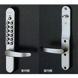キーレックス 800 長沢製作所