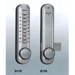 デジタルドアロックスーパー8シルバー (株)ノムラテック