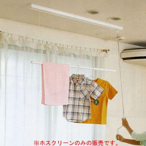 ホスクリーンURM型(天井面付タイプ) URM-S 川口技研
