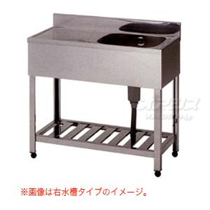 流し台 一槽水切シンク KPM1-900 東製作所(azuma) 【個人宅都度見積り】