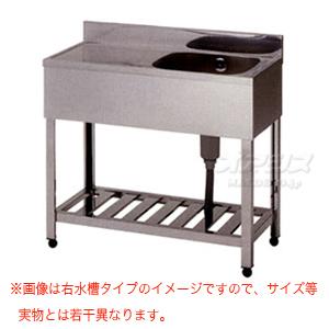 流し台 一槽水切シンク HPM1-1500 東製作所(azuma) 【法人様向け】
