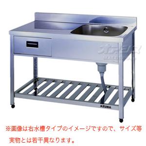 流し台 引出し付き一槽水切シンク HPOM1-900 東製作所(azuma) 【個人宅都度見積り】