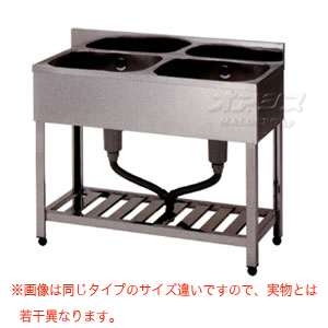 流し台 二槽シンク KP2-750 東製作所(azuma) 【法人様向け】