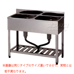 流し台 二槽シンク HP2-1000 東製作所(azuma) 【個人宅都度見積り】