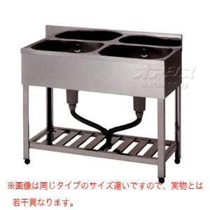 流し台 二槽シンク HP2-1200 東製作所(azuma) 【法人様向け】