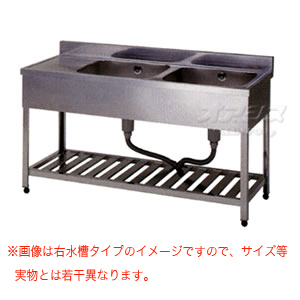 流し台 二槽水切シンク KPM2-1200 東製作所(azuma) 【個人宅都度見積り】