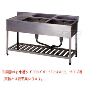 流し台 二槽水切シンク HPM2-1800 東製作所(azuma) 【個人宅都度見積り】
