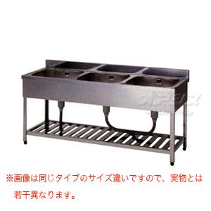 流し台 三槽シンク HP3-1500 東製作所(azuma) 【法人様向け】