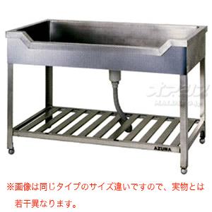 舟型シンク KF-1200 東製作所(azuma) 【個人宅都度見積り】