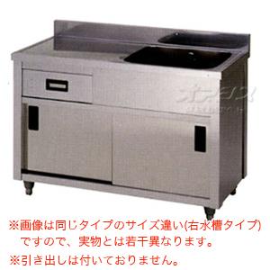 一槽水切キャビネットシンク APM1-900K 東製作所(azuma) 【法人様向け】