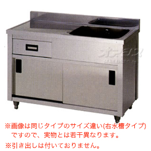 一槽水切キャビネットシンク APM1-900H 東製作所(azuma) 【個人宅都度見積り】