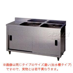 二槽水切キャビネットシンク APM2-1800H 東製作所(azuma) 【個人宅都度見積り】