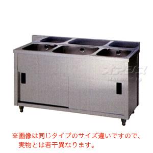 シンク 流し台 厨房機器 調理台 作業台 水切台 法人様向け AP3-1800K 東製作所 三槽キャビネットシンク ブランド品 購入 azuma