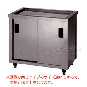 水切キャビネット ACM-750H 東製作所(azuma) 【法人様向け】
