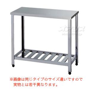 作業台・ガス台 KT-1200 東製作所(azuma) 【個人宅都度見積り】