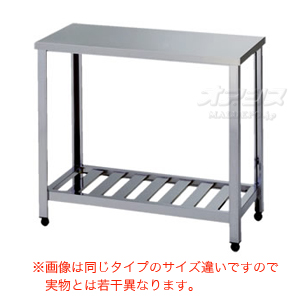 作業台・ガス台 LT-1800 東製作所(azuma) 【個人宅都度見積り】