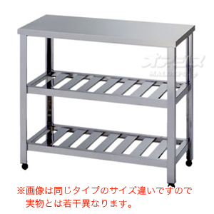 作業台二段スノコ KT2S-1200 東製作所(azuma) 【個人宅都度見積り】