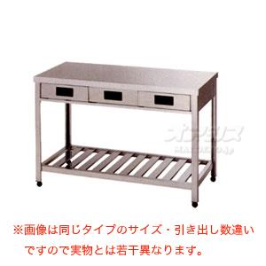 片面引出し付き作業台 HTO-750 東製作所(azuma) 【法人様向け】