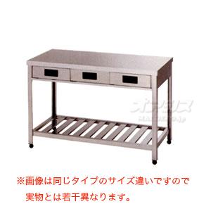 片面引出し付き作業台 LTO-1200 東製作所(azuma) 【個人宅都度見積り】