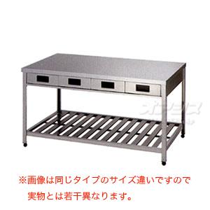 両面引出し付作業台 YTWO-1500 東製作所(azuma) 【法人様向け】
