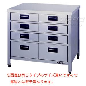縦型引出し付作業台 KTVO-900 東製作所(azuma) 【法人様向け】