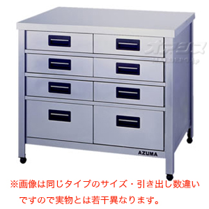 縦型引出し付作業台 HTVO-1200 東製作所(azuma) 【個人宅都度見積り】