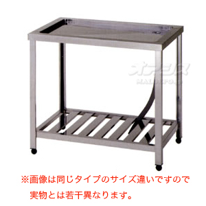 水切台 KTM-600 東製作所(azuma) 【個人宅都度見積り】