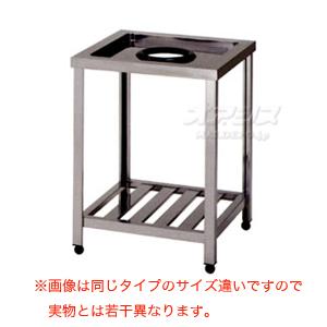 ダスト台 HTD-750 東製作所(azuma) 【法人様向け】
