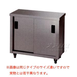 調理台 片面引違戸 AC-900L 東製作所(azuma) 【法人様向け】