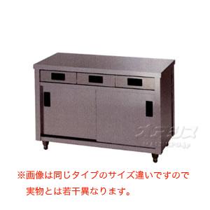 調理台 片面引出し付片面引違戸 ACO-1200K 東製作所(azuma) 【法人様向け】