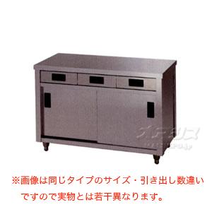 調理台 片面引出し付片面引違戸 ACO-1500K 東製作所(azuma) 【法人様向け】
