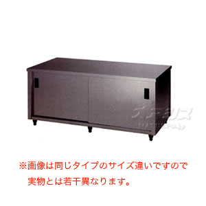 調理台 両面引違戸 ACW-1200Y 東製作所(azuma) 【法人様向け】