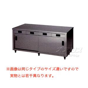 調理台 両面引出し付両面引違戸 ACWO-1500L 東製作所(azuma) 【法人様向け】