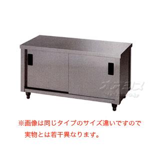 ガス台 片面引違戸 ACG-1500H 東製作所(azuma) 【法人様向け】